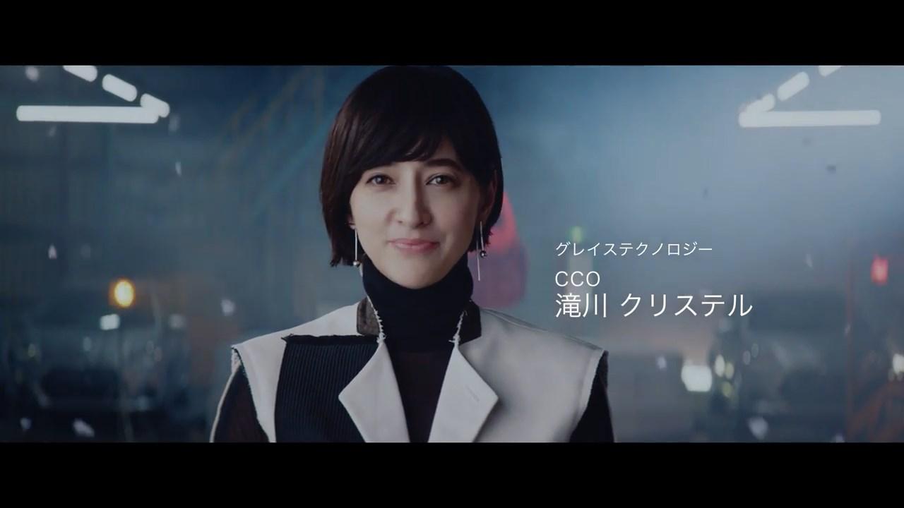 グレーステクノロジー / 企業「登場」「マニュアル」「コストカット」篇