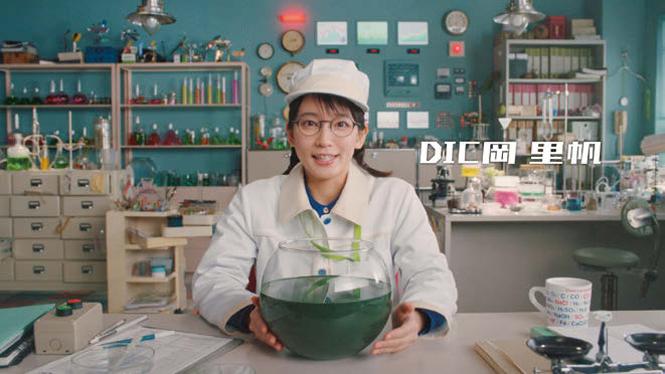 DIC/「DIC岡里帆」シリーズ
